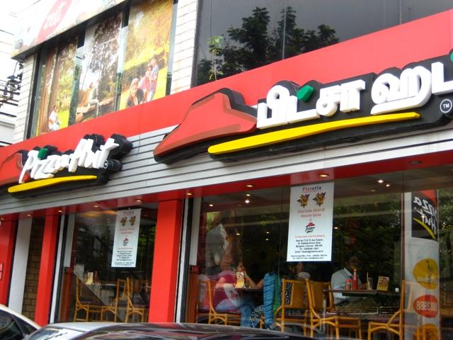 La Pizza Oggi 232 L Alimento Pi 249 Globalizzato 232 Conosciuta